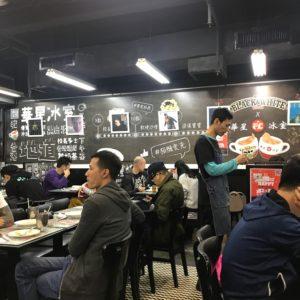 capital_cafe 3